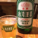 Taiwan Beer: A True Taiwanese Icon
