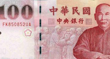100 Taiwanese dollars