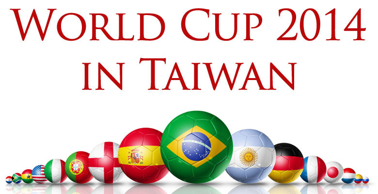 Where to watch the World Cup in Taiwan 2014