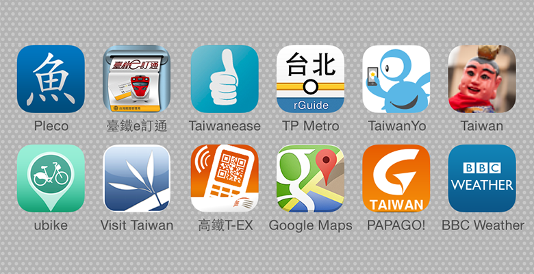 Essential apps for life in Taiwan