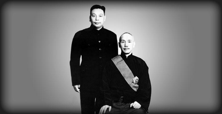 Chiang Kai-shek and Chiang Ching-kuo